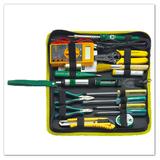 17件套网络维修工具包组套